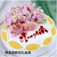 国际蛋糕,快乐一生(英国)