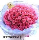 求婚鲜花,爱无边
