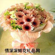 国庆节鲜花,情缘