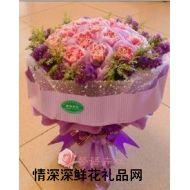 教师节鲜花,祝福永远