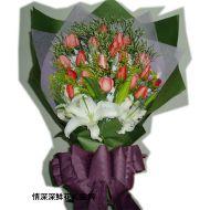 东莞鲜花,幸福的滋味