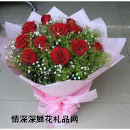 爱情鲜花,心语心愿