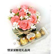 国庆节鲜花,相遇最美