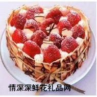 香港蛋糕,心心相印