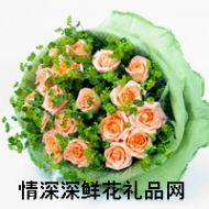 大连鲜花,爱的箴言