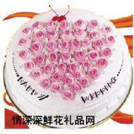 情人蛋糕,粉红恋情(10寸)