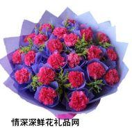 母亲节鲜花,温情眷顾-母亲节