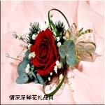 台花胸花,红玫瑰胸花