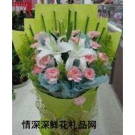 教师节鲜花,教师节祝福 健康快乐