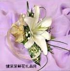台花胸花,白百合胸花