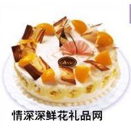 鲜奶蛋糕,鲜果满园