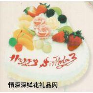 情人蛋糕,红粉知己(12寸)