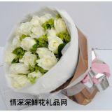 七夕节鲜花,情义?#31726;?七夕预定特价