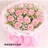 七夕节鲜花,爱意浓浓